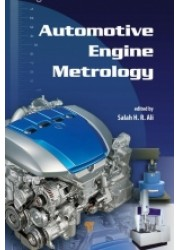Automotive Engine Metrology