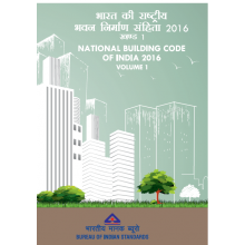SP 7-NBC : National Building Code of India 2016, (2 Volume Set)